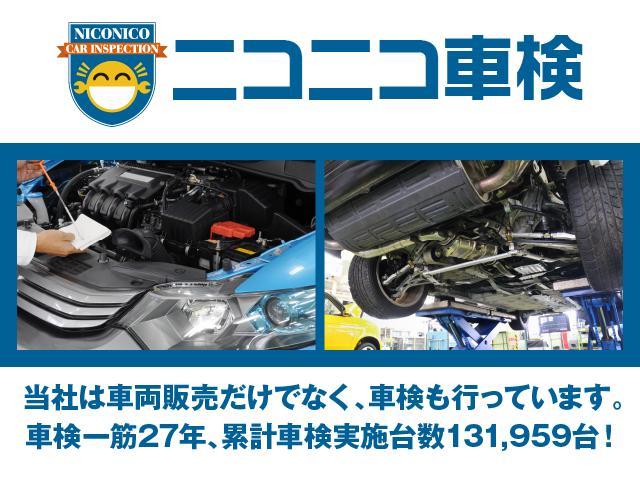 G・Lパッケージ ・ナビ・プッシュスタート・HIDヘッドライト・オートエアコン・ETC・ABS・アイドリングストップ・オートライト・ベンチシート(38枚目)