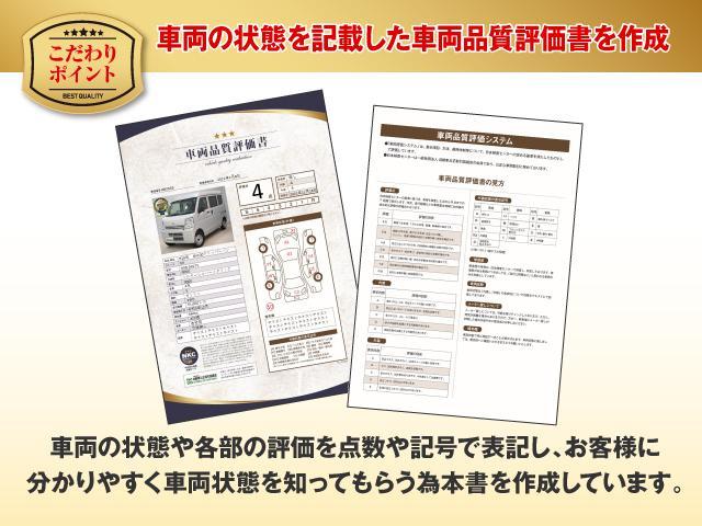 G・Lパッケージ ・ナビ・プッシュスタート・HIDヘッドライト・オートエアコン・ETC・ABS・アイドリングストップ・オートライト・ベンチシート(49枚目)