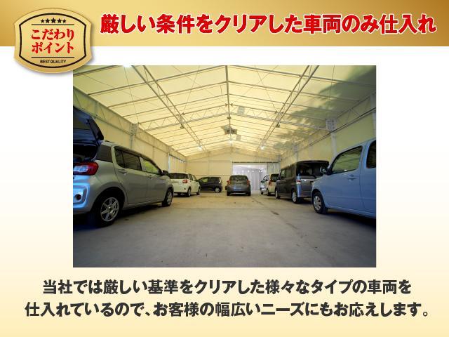 G・Lパッケージ ・ナビ・プッシュスタート・HIDヘッドライト・オートエアコン・ETC・ABS・アイドリングストップ・オートライト・ベンチシート(52枚目)