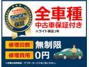 G・Lパッケージ ・ナビ・プッシュスタート・HIDヘッドライト・オートエアコン・ETC・ABS・アイドリングストップ・オートライト・ベンチシート(2枚目)