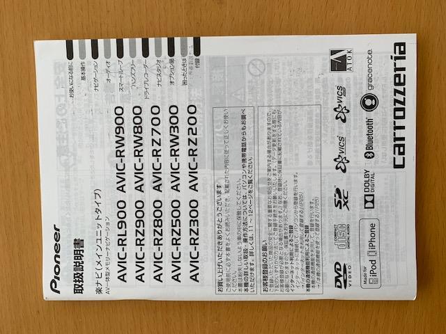 「日産」「ノート」「コンパクトカー」「東京都」の中古車46