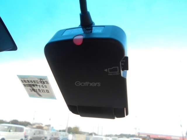 G プレミアムエディション ドライブレコーダー ナビ バックカメラ フルセグテレビ ブルートゥース USB入力端子 ETC 両側電動スライドドア HIDヘッドライト スマートキー 電動格納ミラー(4枚目)