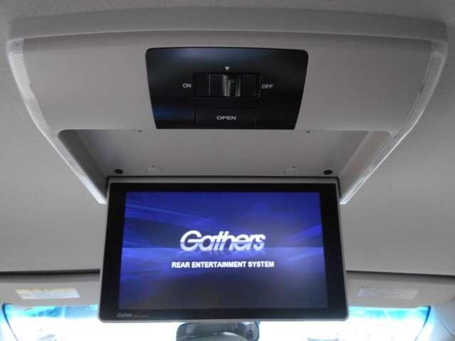 G プレミアムエディション ドライブレコーダー ナビ バックカメラ フルセグテレビ ブルートゥース USB入力端子 ETC 両側電動スライドドア HIDヘッドライト スマートキー 電動格納ミラー(5枚目)