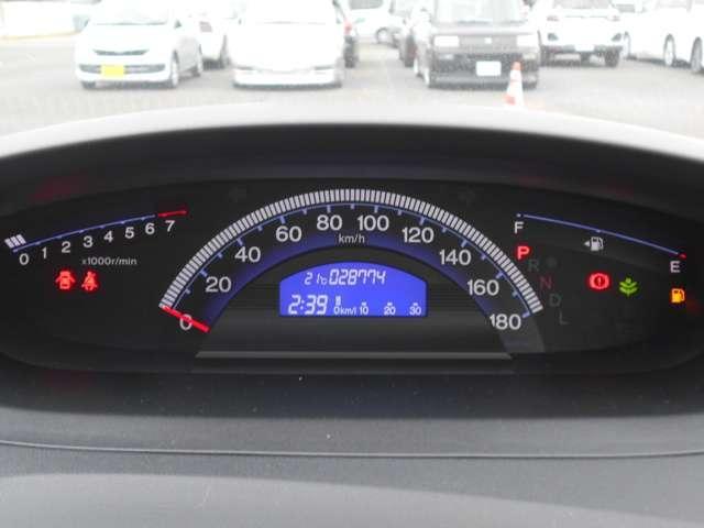 G プレミアムエディション ドライブレコーダー ナビ バックカメラ フルセグテレビ ブルートゥース USB入力端子 ETC 両側電動スライドドア HIDヘッドライト スマートキー 電動格納ミラー(9枚目)