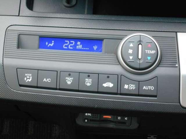 G プレミアムエディション ドライブレコーダー ナビ バックカメラ フルセグテレビ ブルートゥース USB入力端子 ETC 両側電動スライドドア HIDヘッドライト スマートキー 電動格納ミラー(12枚目)