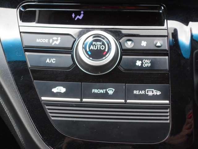 ハイブリッド・Gホンダセンシング 2年保証付 認定中古車 ホンダセンシング ETC 横滑り防止装置 LEDヘッドライト 両側電動スライドドア ワンオーナー車(7枚目)