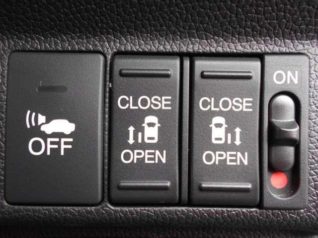 ハイブリッド・Gホンダセンシング 2年保証付 認定中古車 ホンダセンシング ETC 横滑り防止装置 LEDヘッドライト 両側電動スライドドア ワンオーナー車(10枚目)