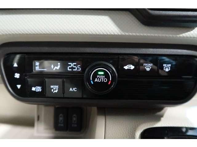 G・Lホンダセンシング 2年保証付 衝突被害軽減ブレーキ サイド&カーテンエアバッグ ドライブレコーダー メモリーナビ バックカメラ クルーズコントロール  LEDヘッドライト オートライト ETC ワンオーナー(8枚目)