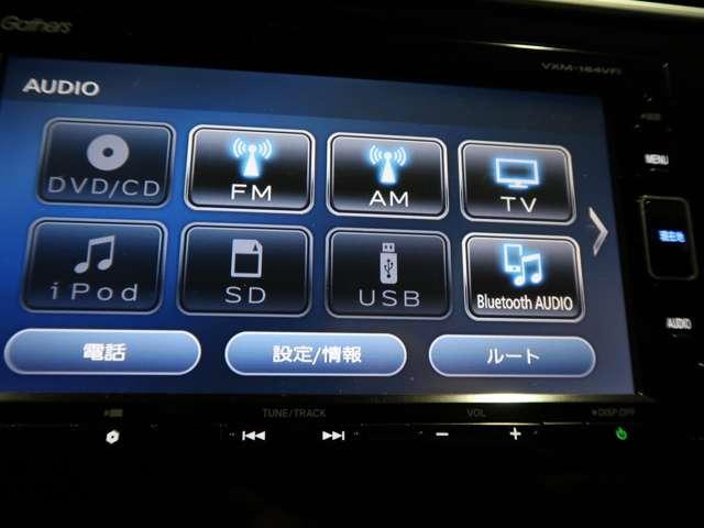 13G・L ホンダセンシング 認定中古車 メモリーナビ Bカメラ フルセグTV ワンオーナー ETC 衝突被害軽減ブレーキ サイド&カーテンエアバッグ LEDヘッドライト オートライト アダプティブクルーズコントロール(5枚目)