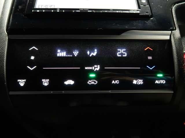 13G・L ホンダセンシング 認定中古車 メモリーナビ Bカメラ フルセグTV ワンオーナー ETC 衝突被害軽減ブレーキ サイド&カーテンエアバッグ LEDヘッドライト オートライト アダプティブクルーズコントロール(9枚目)