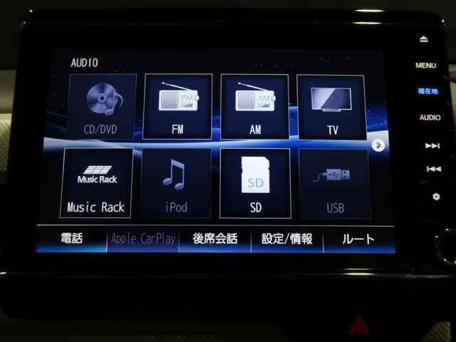 Lホンダセンシング 2年保証付 デモカー 衝突被害軽減ブレーキ サイド&カーテンエアバッグ ドライブレコーダー メモリーナビ フルセグTV Bカメラ ETC LEDヘッドライト オートライト ワンオーナー車(5枚目)