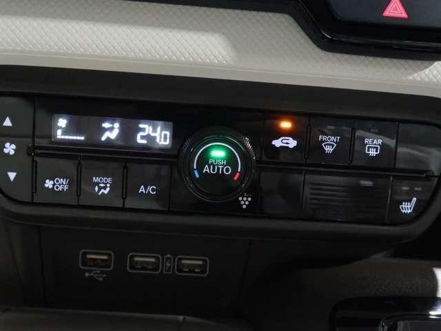 Lホンダセンシング 2年保証付 デモカー 衝突被害軽減ブレーキ サイド&カーテンエアバッグ ドライブレコーダー メモリーナビ フルセグTV Bカメラ ETC LEDヘッドライト オートライト ワンオーナー車(9枚目)