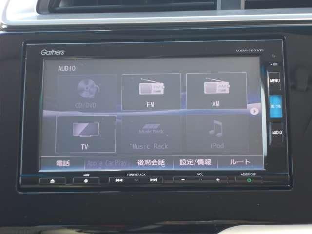 Lパッケージ 認定中古車 ドライブレコーダー メモリーナビ Bカメラ フルセグTV 衝突被害軽減ブレーキ サイド&カーテンエアバッグ ETC LEDヘッドライト ワンオーナー車(5枚目)