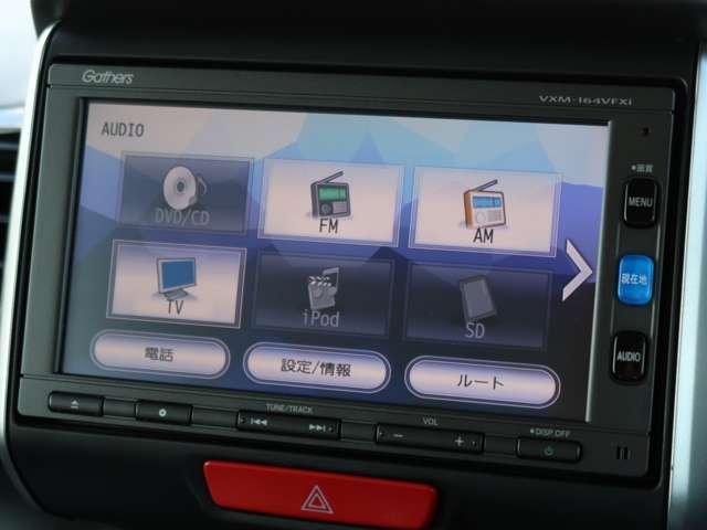 G・ターボLパッケージ 2年保証付 メモリーナビ Bカメラ フルセグTV 両側電動スライドドア 純正アルミ HIDヘッドライト 横滑り防止装置 ETC スマートキー ワンオーナー(5枚目)
