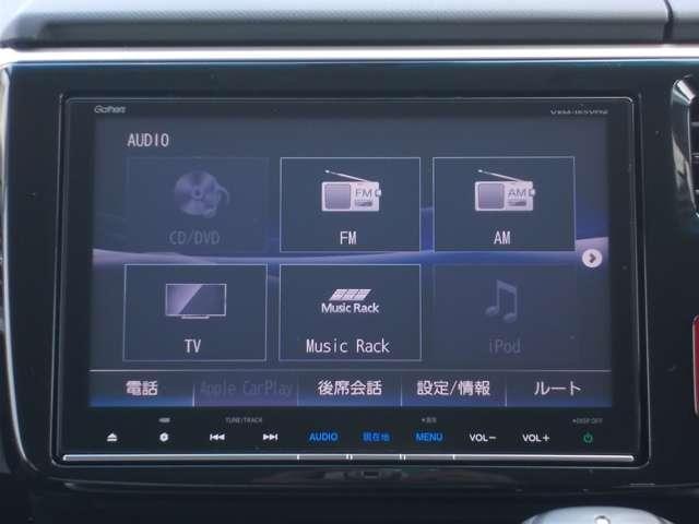 スパーダクールスピリット アドバンスパッケージβ Honda認定中古車 衝突被害軽減ブレーキ メモリーナビ  フルセグTV ブルートゥースオーディオ バックカメラ 両側電動スライドドア 純正アルミホイール スマートキー ETC LEDヘッドライト(5枚目)