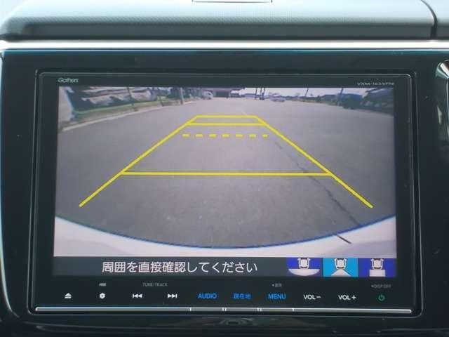 スパーダクールスピリット アドバンスパッケージβ Honda認定中古車 衝突被害軽減ブレーキ メモリーナビ  フルセグTV ブルートゥースオーディオ バックカメラ 両側電動スライドドア 純正アルミホイール スマートキー ETC LEDヘッドライト(6枚目)