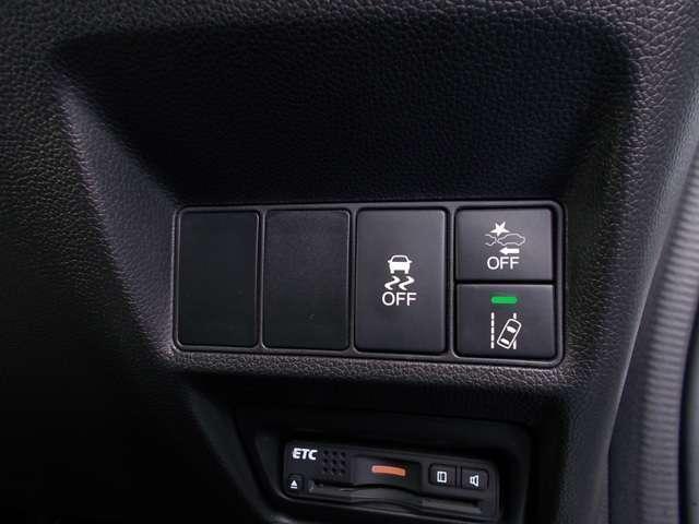 スパーダクールスピリット アドバンスパッケージβ Honda認定中古車 衝突被害軽減ブレーキ メモリーナビ  フルセグTV ブルートゥースオーディオ バックカメラ 両側電動スライドドア 純正アルミホイール スマートキー ETC LEDヘッドライト(9枚目)