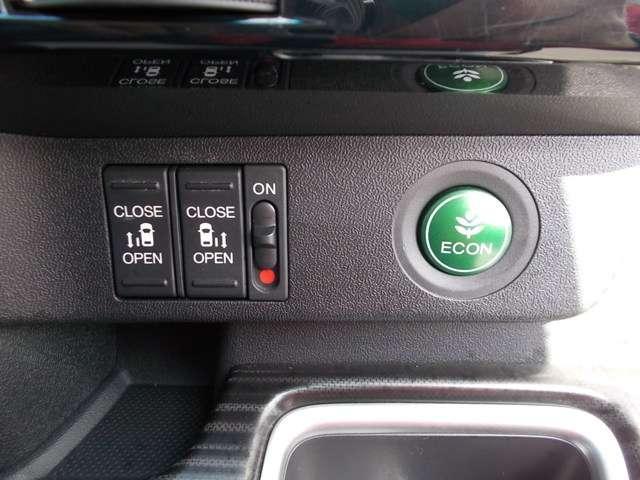 スパーダクールスピリット アドバンスパッケージβ Honda認定中古車 衝突被害軽減ブレーキ メモリーナビ  フルセグTV ブルートゥースオーディオ バックカメラ 両側電動スライドドア 純正アルミホイール スマートキー ETC LEDヘッドライト(11枚目)