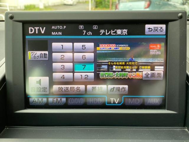 G 修復歴無 ワンオーナー アルミタイヤ Bカメラ ETC(11枚目)