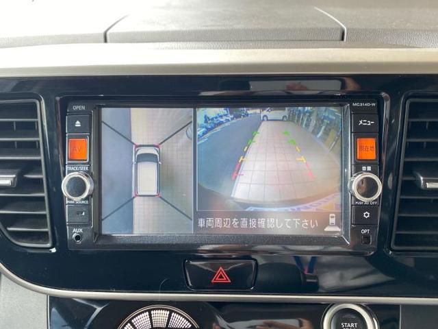 ハイウェイスターX Vセレクションプラスセーフティ2 純正 7インチ メモリーナビ/電動スライドドア/パーキングアシスト バックガイド/ヘッドランプ HID/EBD付ABS/横滑り防止装置/アイドリングストップ/フロントモニター バックカメラ(11枚目)
