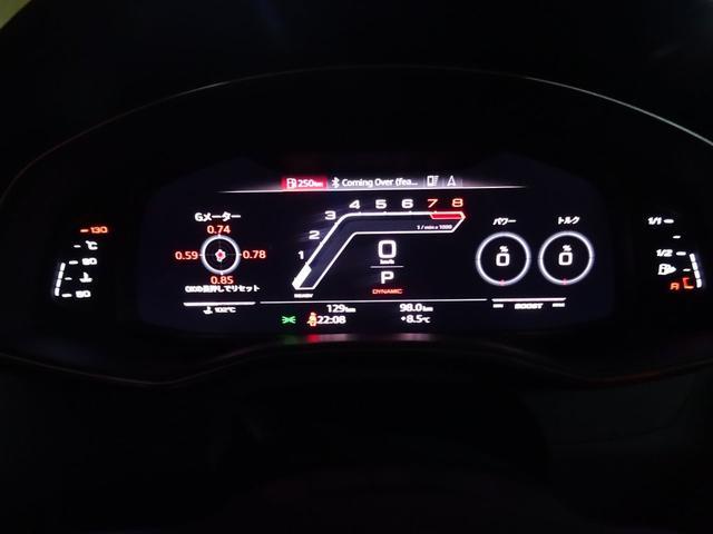 「アウディ」「RS6アバント」「ステーションワゴン」「千葉県」の中古車33