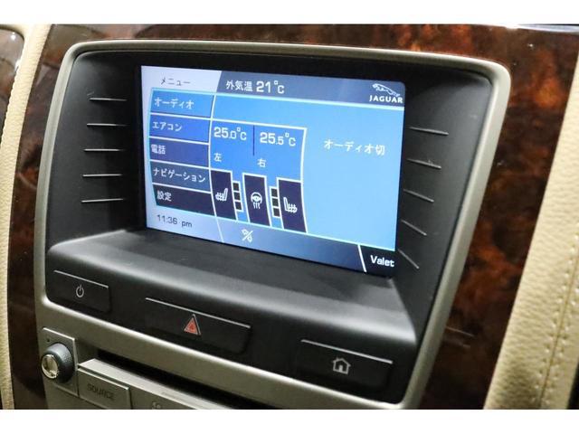 「ジャガー」「XK」「クーペ」「東京都」の中古車45