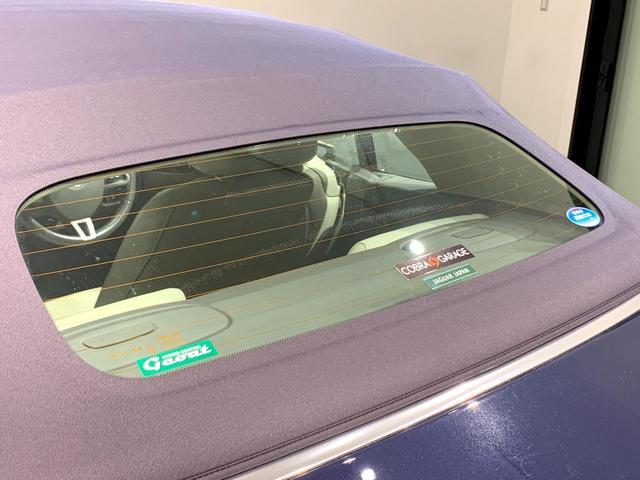 「ジャガー」「XK」「オープンカー」「東京都」の中古車28