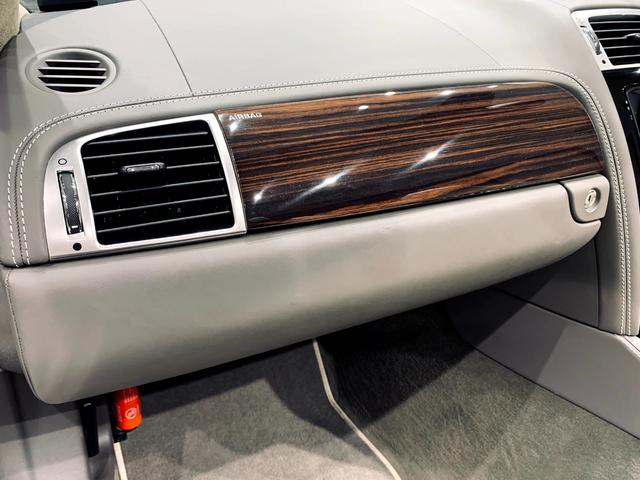 「ジャガー」「XK」「オープンカー」「東京都」の中古車67