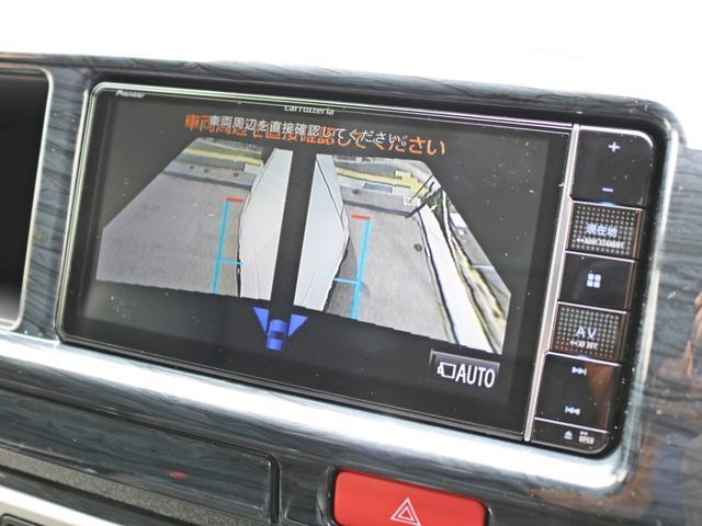 「トヨタ」「ハイエース」「その他」「兵庫県」の中古車59