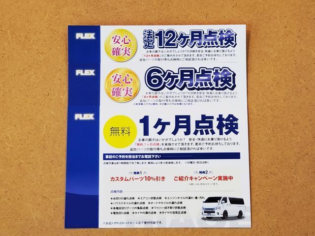 「トヨタ」「レジアスエースバン」「その他」「兵庫県」の中古車23