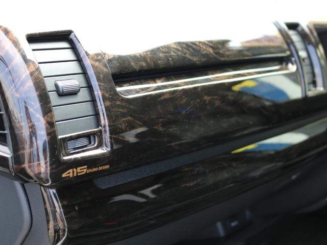 GL ロング 新車未登録 ワゴンGL FLEXオリジナルVer1 パールホワイト 6型 新型 フロントリップ アルミ LEDテールランプ テーブル 床張り SDフルセグ地デジナビ フリップダウンモニター ETC(71枚目)