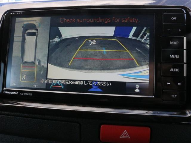 スーパーGL ダークプライムII FLEXフォルドベッドカスタム 両側パワースライド ローダウン ストラーダSDフルセグナビ 煌LEDテールランプ ETC パノラミックビューモニターPVM クリアランスソナー インナーミラー アルミ(75枚目)
