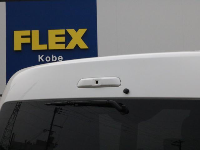 スーパーGL ダークプライムIIワイド ロングボディ FLEXカスタムPKG 両側パワースライドドア フロントリップスポイラー Delf03 17インチホイール ホワイトレタータイヤ ローダウン ベッドキットフラットタイプ車中泊対応 SDフルセグ ETC(65枚目)