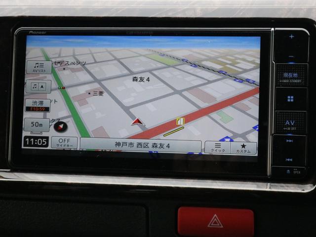 スーパーGL ダークプライムIIワイド ロングボディ FLEXカスタムPKG 両側パワースライドドア フロントリップスポイラー Delf03 17インチホイール ホワイトレタータイヤ ローダウン ベッドキットフラットタイプ車中泊対応 SDフルセグ ETC(69枚目)