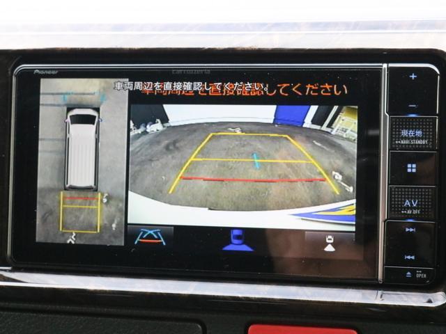 スーパーGL ダークプライムIIワイド ロングボディ FLEXカスタムPKG 両側パワースライドドア フロントリップスポイラー Delf03 17インチホイール ホワイトレタータイヤ ローダウン ベッドキットフラットタイプ車中泊対応 SDフルセグ ETC(75枚目)