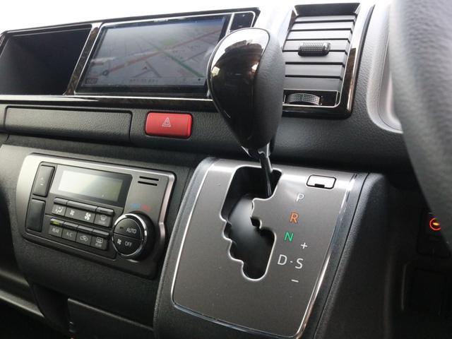 スーパーGL ダークプライムIIワイド ロングボディ FLEXカスタムPKG 両側パワースライドドア フロントリップスポイラー Delf03 17インチホイール ホワイトレタータイヤ ローダウン ベッドキットフラットタイプ車中泊対応 SDフルセグ ETC(77枚目)