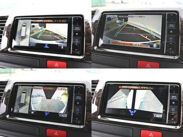 スーパーGL ダークプライムII 未登録新車ハイエースバンカスタム ダークプライムII特別仕様車 床張りフローリング施工 6型新メーカーオプション完備 フレックスエアロ アルティメットLEDテールランプ DELF04アルミ ベース車両(18枚目)
