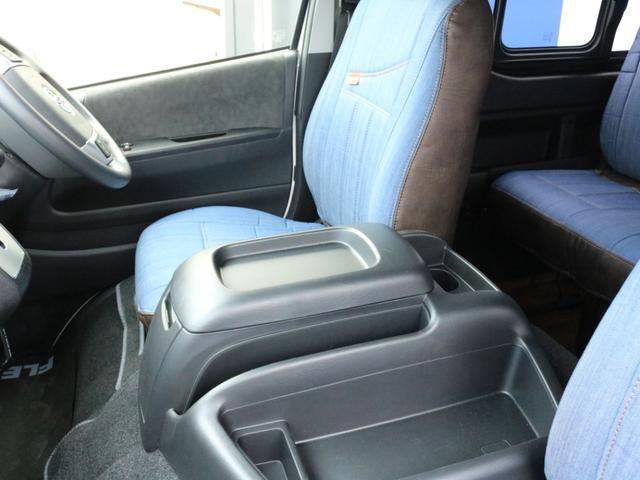 GL ロング FLEXシートアレンジVer1.5デニムカスタム フルフラットベッドキット車中泊対応 テーブルモード 3列目シート跳ね上げ収納可能 床張りフローリング施工 デニム&ウッド調 全席デニムシートカバー(29枚目)
