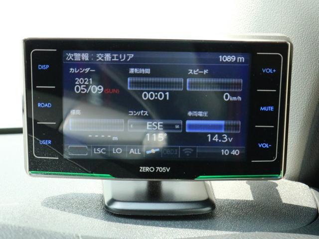 GL 特設イエロー FLEXシートアレンジVer1カスタム 車中泊対応 テーブル設置可能 クルーズコントロール DEANクロスカントリー16インチ H20ホワイトレタータイヤ クロスライドサイドバー USB(61枚目)