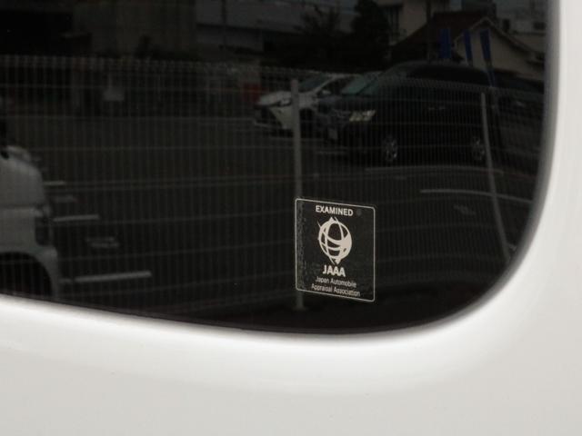 スーパーGL ダークプライムII TRDバンパーガード TRDマッドガード FLEXオリジナルDelf04AW オープンカントリーブロックタイヤ BIG-X11インチフローティングナビ FLEXベッドキットType2フラット カスタム(34枚目)