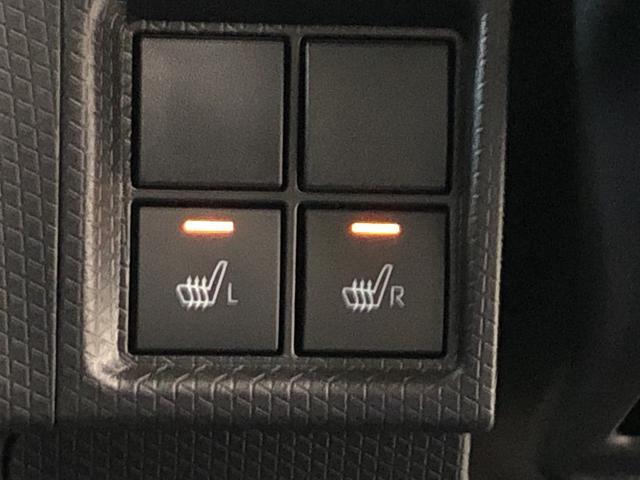 Xセレクション バックカメラ付 シートヒーター付 次世代スマートアシスト 4隅コーナーセンサー 運転席ロングスライド LEDヘッドランプ バックカメラ フロントシートシートヒーター(10枚目)