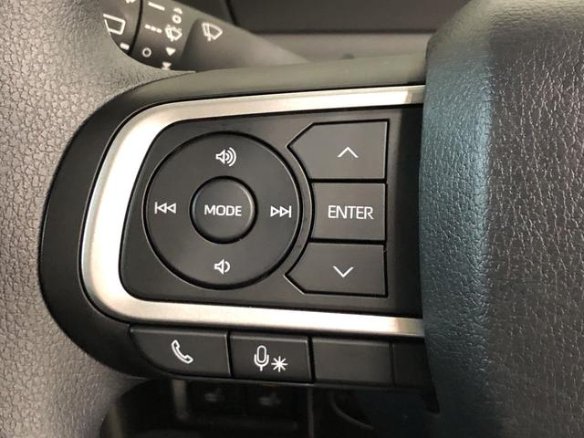 Xセレクション バックカメラ付 シートヒーター付 次世代スマートアシスト 4隅コーナーセンサー 運転席ロングスライド LEDヘッドランプ バックカメラ フロントシートシートヒーター(12枚目)