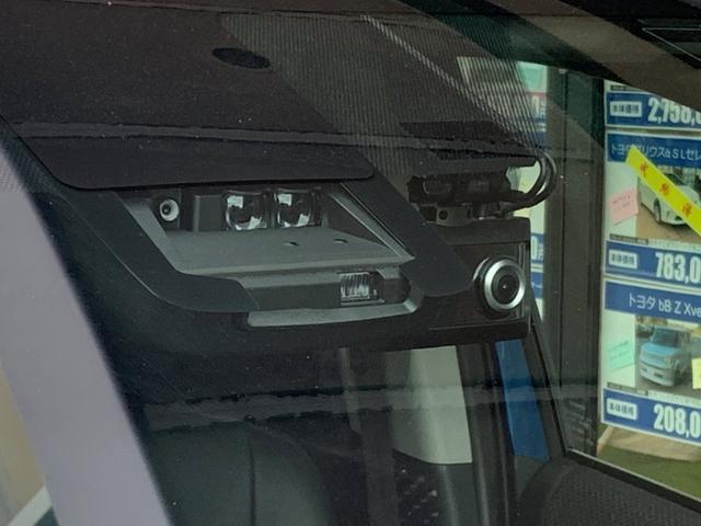 ハイブリッド ファンベースG ワンオーナー/衝突軽減システム/全方位モニター/純正ナビ/フルセグTV/両側パワースライドドア/ビルトインETCナビ連動/ドライブレコーダー/エンジンスターター/純正革調シートカバー/純正システムバー(15枚目)