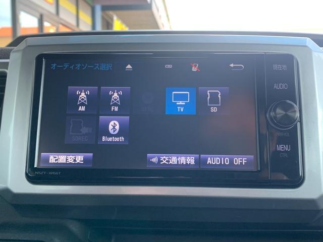 L SAII ワンオーナー/純正ナビ/フルセグTV/両側電動スライドドア/スマートアシスト2/バックモニター/コーナーセンサー/ETC/プッシュスタート/純正アルミホイール/Bluetooth対応(25枚目)
