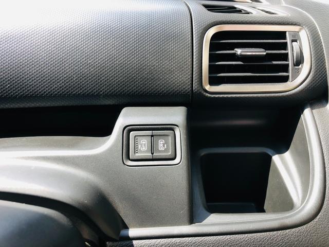 Fリミテッド 社外ナビ・フルセグテレビ・LEDライト・オートライト・両側パワースライドドア・キーレス・プッシュスタート・デュアルカメラブレーキサポート・アイドリングストップ・プライバシーガラス・革巻きステアリング(13枚目)
