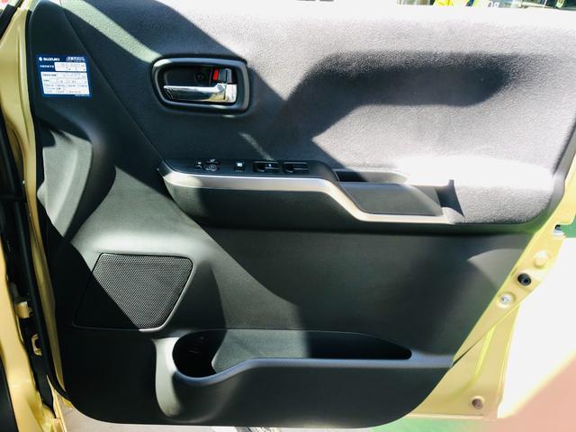 Fリミテッド 社外ナビ・フルセグテレビ・LEDライト・オートライト・両側パワースライドドア・キーレス・プッシュスタート・デュアルカメラブレーキサポート・アイドリングストップ・プライバシーガラス・革巻きステアリング(15枚目)