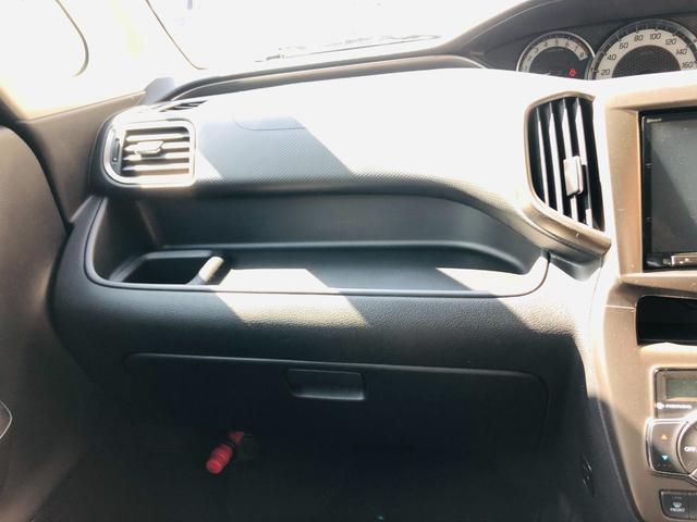Fリミテッド 社外ナビ・フルセグテレビ・LEDライト・オートライト・両側パワースライドドア・キーレス・プッシュスタート・デュアルカメラブレーキサポート・アイドリングストップ・プライバシーガラス・革巻きステアリング(22枚目)