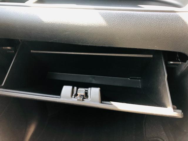 Fリミテッド 社外ナビ・フルセグテレビ・LEDライト・オートライト・両側パワースライドドア・キーレス・プッシュスタート・デュアルカメラブレーキサポート・アイドリングストップ・プライバシーガラス・革巻きステアリング(26枚目)