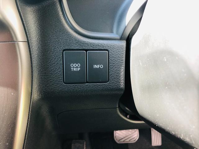 Fリミテッド 社外ナビ・フルセグテレビ・LEDライト・オートライト・両側パワースライドドア・キーレス・プッシュスタート・デュアルカメラブレーキサポート・アイドリングストップ・プライバシーガラス・革巻きステアリング(29枚目)
