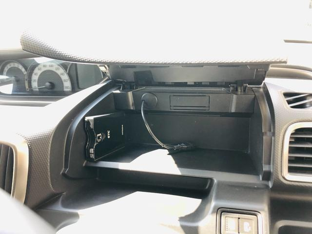 Fリミテッド 社外ナビ・フルセグテレビ・LEDライト・オートライト・両側パワースライドドア・キーレス・プッシュスタート・デュアルカメラブレーキサポート・アイドリングストップ・プライバシーガラス・革巻きステアリング(40枚目)